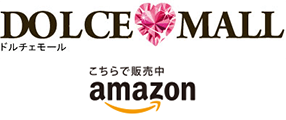DOLCE MALL(Amazon)